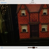 Scratch-built dolls' houses or furniture